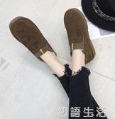 雪地靴女短筒新款冬季韓版百搭情侶款一腳蹬加絨厚底學生棉鞋