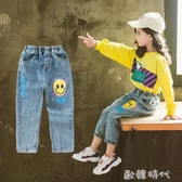 女童牛仔褲春裝春秋洋氣寬鬆韓版休閒春季女大童兒童褲子 ◣歐韓時代◥