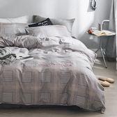 簡約精梳純棉床包被套組-雙人-威爾斯