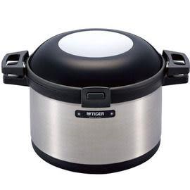 ◎順芳家電◎NFI-A600 TIGER虎牌 真空保溫調理燜燒鍋 (6.0L)