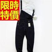 吊帶褲-大方個性經典牛仔男長褲56i104【巴黎精品】