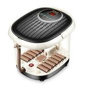 足浴盆洗腳器泡腳深桶全自動電動加熱按摩足療機浴足家用恒溫塑料 220VYTL·皇者榮耀3C