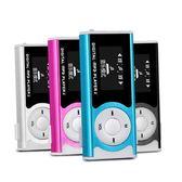 MP3MP4播放器迷你外放隨身聽音樂插卡有屏學生英語運動跑步【99元專區限時開放】TW