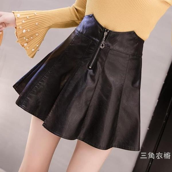2020夏季裝新品pu皮裙A字蓬蓬裙傘裙高腰半身裙短裙大碼百褶裙褲裙