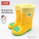 兒童雨鞋 戶外游兒童雨鞋輕便舒適新款男童寶寶膠鞋雨靴時尚女童水鞋中筒