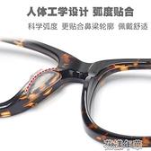 眼鏡硅膠鼻托鼻墊減壓痕防滑墨鏡太陽兒童框架增高梁貼  花樣年華