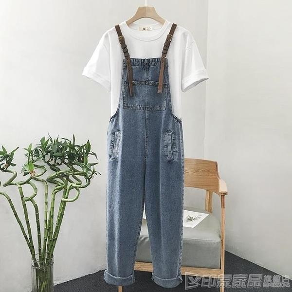 吊帶褲 2020年新款時尚韓版可愛日系小個子牛仔吊帶褲女寬鬆網紅減齡褲子 印象
