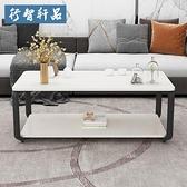 茶幾簡約現代客廳小戶型儲物小茶幾鋼木質簡易雙層長方形創意茶桌 現貨快出YYJ