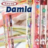 土耳其 Damla Tayas 酸帶軟糖 (單條) 15g 炫彩酸帶軟糖 軟糖 酸甜軟糖 酸扁帶軟糖 酸扁帶 糖果