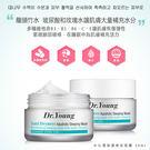 韓國 Dr.Young 黛兒漾 水沁瀅保濕晚安面膜 50mL ◆86小舖◆