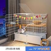 兔子窩兔籠子家用室內大號雙層防噴尿寵物別墅【宅貓醬】