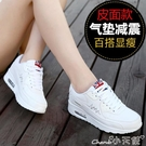 氣墊鞋 百搭學生氣墊鞋女韓版小白鞋春季透氣跑步女鞋休閒波鞋白色運動鞋 小天使