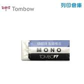 TOMBOW 蜻蜓 E-50N MONO(大)塑膠橡皮擦 1個
