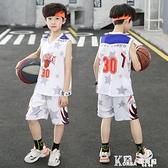 男童套裝-兒童籃球服套裝男童小學生訓練比賽速干大童男女夏季背心運動球衣
