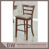 【多瓦娜】19046-247002 BAR-H實木餐椅