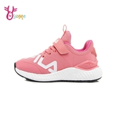 FILA童鞋 女童運動鞋 足弓 跑步鞋 輕量慢跑鞋 球鞋 魔鬼氈 Q7675#粉紅◆OSOME奧森鞋業