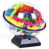 3D立體魔幻迷宮智力球299關走珠兒童益智玩具成人解壓YXS    韓小姐