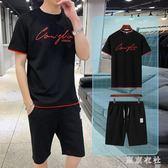 夏季男士套裝潮流帥氣短袖T恤短褲學生運動休閒寬鬆兩件套 QQ30211『東京衣社』