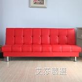 現貨 沙發小戶型經濟型省空間客廳三人出租房簡易懶人可折疊沙發床兩用【全館免運】