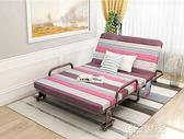 折疊床簡易家用雙人單人午休床辦公室隱形床便攜陪護床igo『小淇嚴選』