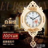 北極星歐式鐘錶創意掛鐘搖擺時尚個性掛錶復古靜音客廳時鐘石英鐘  城市玩家