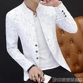男士印花小西裝男韓版修身立領中山裝休閒西服薄外套青年帥氣褂子 印象家品