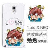 [Samsung Note 3 NEO] 貼玻璃系列 超薄TPU 客製化手機殼 EXO 奶包 白白 燦燦 嘟嘟 開開 勉勉