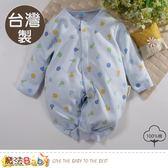 包屁衣 台灣製秋冬純棉厚款護手嬰兒兩用兔裝 魔法Baby
