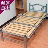 KOTAS 收納折疊 高質感鋼管床架單人【免運直出】