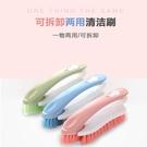 現貨-多功能洗衣刷 二合一家用軟毛家務塑料清潔刷 洗鞋刷 刷衣刷【C043】『蕾漫家』