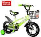 兒童自行車男女孩腳踏車12 14 16 18吋可選【12吋嫩綠色】LG-286923