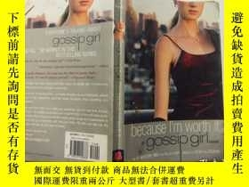 二手書博民逛書店because罕見i'm worth it a gossip g