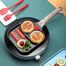 煎雞蛋鍋 煎雞蛋漢堡機多孔不粘小平底家用早餐煎餅鍋牛排煎鍋模具煎蛋神器