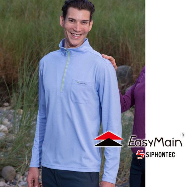 EasyMain 衣力美 SE16075-51淺藍 男 排汗長袖休閒衫