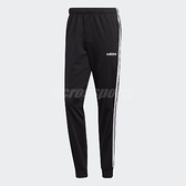 adidas 長褲 Essentials 3 Stripes Tapered Tricot Pants 黑 白 三條線 基本款 運動褲 男款 【ACS】 DQ3076