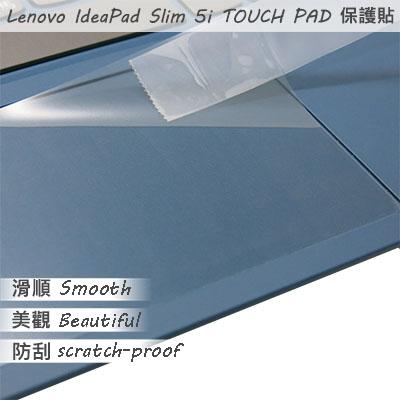 【Ezstick】Lenovo IdeaPad Slim 5i 15 IIL TOUCH PAD 觸控板 保護貼