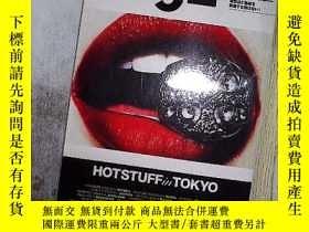 二手書博民逛書店日文書罕見HUGE 2011 87Y203004