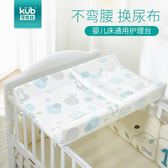 嬰兒換尿布台寶寶按摩護理台新生兒嬰兒床換衣撫觸台 YDL