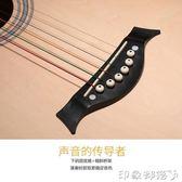 吉他-初學者吉他 38寸新手入門吉塔民謠吉塔學生尤克里里樂器26旅行它3-印象部落