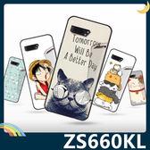 ASUS ROG Phone II ZS660KL 彩繪Q萌保護套 軟殼 卡通塗鴉 超薄防指紋 全包款 矽膠套 手機套 手機殼