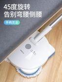 掃地機信社無線電動拖把掃地一體機自動擦地清潔吸塵拖地機神器非蒸汽  LX春季新品