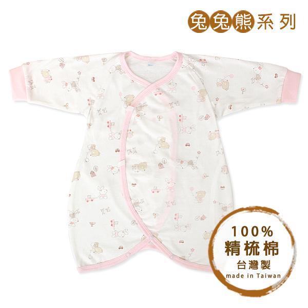 ding baby兔兔熊蝴蝶裝-粉色 (50-60CM) C-925354-P0