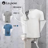 【La proie 萊博瑞】男式航海系列彈力短袖T恤(機能彈力棉柔T恤-三款)
