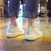 老爹鞋 新款春秋夏季小熊學生小白透氣老爹跑步運動鞋女百搭潮鞋 伊蘿鞋包
