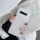 素面貝殼紋手機殼 三星 Note20 S20 ultra S20+Note10+ S10+ Note9 Note8 素殼手機套