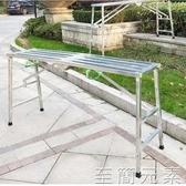 曾高摺疊多 加厚裝修便攜馬凳刮膩子升降腳手架工程梯子平台凳WD 至簡元素