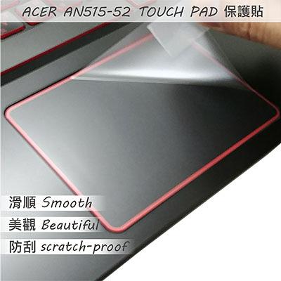 【Ezstick】ACER Nitro 5 AN515-52 TOUCH PAD 觸控板 保護貼