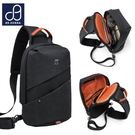 單肩包 胸包 防水面料潮流USB款 隨身防盜平版斜背包 男包 89.HERRA-HB89294