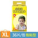 小淘氣 透氣乾爽紙尿褲-XL (36片/包)