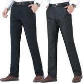 冬厚款休閒褲男中老年人40-50歲寬鬆直筒爸爸裝西裝褲 美芭